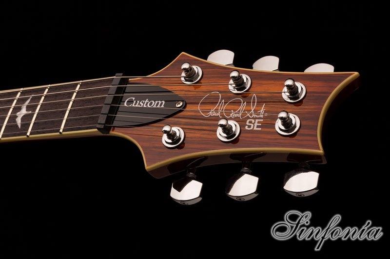 guitarra electrica prs se custom 24 zebrawood clavijero