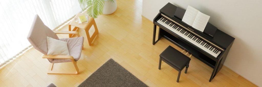 pianos digital kawai serie concert artist